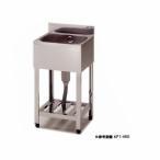 ショッピング業務用 シンク 業務用一槽シンク 東製作所 アズマ HP1-900 900×600×800 メーカー直送/代金引換決済不可