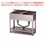 【 即納 】 シンク 業務用二槽シンク 東製作所 アズマ HP2-900 900×600×800 メーカー直送/代金引換決済不可