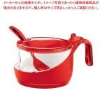 グッチーニ シュガー/パルメザンチーズジャー 248900 65レッド【 オーブンウェア 】