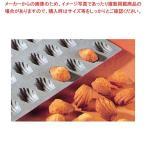 エラストモール ミニマドレーヌ 1851-01D 300×200 30ケ取【 製菓・ベーカリー用品 】