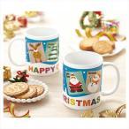 ハッピークリスマスマグカップ60個