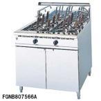 ゆで麺器 ゆで麺機 フジマック 業務用ガスゆで麺器 FGNB807566A W800×D750×H800 メーカー直送/代引不可【】