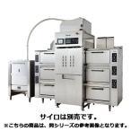 フジマック 全自動立体炊飯機(ライスプロ) FRCP18ELC 【 メーカー直送/代引不可 】