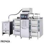 フジマック 業務用全自動立体炊飯機[ライスプロ] ガス式 FRCP42A W2142×D999×H2182 メーカー直送/代引不可【】