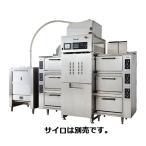 フジマック 全自動立体炊飯機(ライスプロ) FRCP42C 【 メーカー直送/代引不可 】