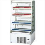パナソニック 冷蔵ショーケース オープンタイプ ゴンドラタイプ W750×D600×H1495mm  【 メーカー直送 / 代引不可 】