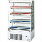 パナソニック 冷蔵ショーケース オープンタイプ ゴンドラタイプ W900×D600×H1495mm  【 メーカー直送 / 代引不可 】