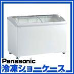 パナソニック 冷凍ショーケース SCR-T125GJ クローズド型ショーケース  【 メーカー直送/代引不可 】