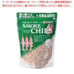【まとめ買い10個セット品】スモーク用チップ(1袋500g入) サクラ