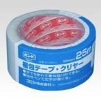 【まとめ買い10個セット品】 梱包テープ    #67949 クリヤー