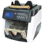 【まとめ買い10個セット品】 混合金種紙幣計数機 DN-800V 1台 ダイト 【メーカー直送/代金引換決済不可】
