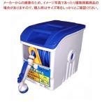 【まとめ買い10個セット品】 ホースリール ウェイビーボックス PRB-20 BL 20m【 清掃・衛生用品 】