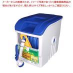 【まとめ買い10個セット品】 ホースリール ウェイビーボックス PRB-30 30m【 清掃・衛生用品 】