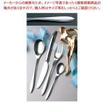 【まとめ買い10個セット品】 LW 18-10 #15000 マリール ヒメフォーク【 カトラリー・箸 】