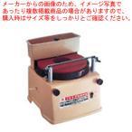 電動刃物水研機 9820【】