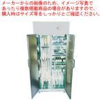 ふきん・庖丁・まな板殺菌消毒庫 とりぷるくん HES-660 メーカー直送/代引不可【】