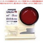 家庭用麺打ちセットB A-1280【】