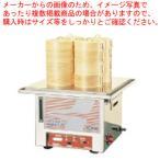 電気蒸し器 HBD-120・N
