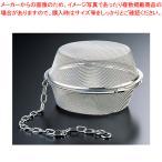 ステンレス製平型ボール茶こし 105mm【】