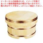 おひつ 木製 江戸びつ 3.5合用 18cm