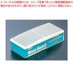 業務用冷蔵庫消臭剤 業務用ワサガード 冷蔵室  350g