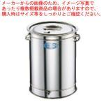 燻製機 スモーカー ステンレス製 オーブン21 スモーク用 27cm 家庭用/業務用 厨房
