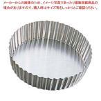 即納 ステンレス製 タルト深型 キッシュ底取 PP-695 φ18cm ケーキ焼き型