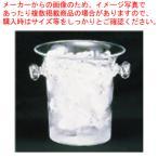 アイスバスケット アクリル  H331S【】