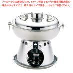 しゃぶしゃぶ鍋 ホーコー鍋 Yukiwa ステンレス 1人用 ホーコー鍋 固形用  卓上鍋関連品