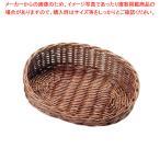 紅籐籠 No.6979