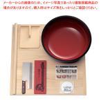 普及型 麺打ちセット 大 A-1260【】