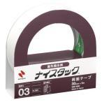 ナイスタック 布テープ 屋外掲示用 NW-N30 ニチバン【 事務用品 貼 切用品 両面テープ 】