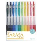 サラサクリップ セット(0.3mm・0.4mm・0.5mm・0.7mm・1.0mm) JJS15-10CA 5色セット+黒、赤、黄、ブルーブラック、緑