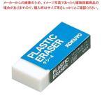 コクヨ 消しゴム(鉛筆用)プラスチック ケシ-4N【 店舗備品・防災用品 】