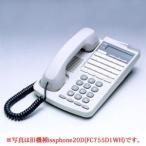 富士通 オフィス用アナログ電話機 iss phone 20DP(FC755DPWH)※iss phone 20D(FC755D1WH)の後継品