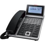 【送料無料】新品★IWATSU/岩通 LEVANCIO(レバンシオ)/LEVANCIO-S 多機能電話機 IX-24KT-N(BLK)※ブラック