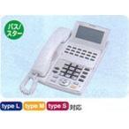【送料無料】NTT東日本 αNX NX-「18」キーISDN停電スター電話機-「1」「W」 NX-IPFSTEL-※ホワイト