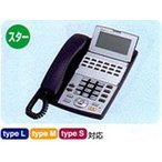 【送料無料】NTT東日本 αNX NX-「18」キー標準スター電話機-「1」「K」 NX-STEL-※ブラック
