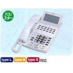 【送料無料】NTT東日本 αNX NX-「18」キー標準スター電話機-「1」「W」 NX-STEL-※ホワイト