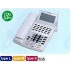 【送料無料】NTT東日本 αNX NX-「24」キーカールコードレスバス電話機-「2」「W」 NX-CCLBTEL-※ホワイト
