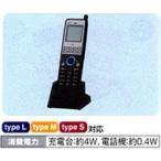 【送料無料】NTT東日本 αNX NX-DCL-コードレス電話機セット-「1」「K」 NX-DCL-PSSET-※ブラック