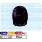 【送料無料】NTT東日本 αNX NX-ハンズフリー装置セット-「1」 NX-HFSSET-