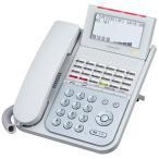 【送料無料】NAKAYO/ナカヨ NYC-iF 24ボタン標準電話機(W) NYC-24IF-SDW