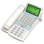 【送料無料】NAKAYO/ナカヨ 30ボタンデジタルハンドルコードレス多機能電話機 NYC-30REXE-DHCL※ホテル用デジタル交換機 NYC-REXE(リグゼ)