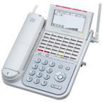 【送料無料】NAKAYO/ナカヨ NYC-iF 36ボタンディジタルハンドルコードレス電話機(W) NYC-36IF-DHCLW