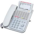 【送料無料】NAKAYO/ナカヨ NYC-iF 36ボタンIP標準電話機(W) NYC-36IF-IPSDW