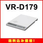 【送料無料】お得2台セット★TAKACOM/タカコム 通話録音装置 VR-D179※VR-D175の後継品