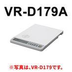 【送料無料】TAKACOM/タカコム 通話録音装置 VR-D179A※VR-D175Aの後継品
