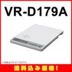 【送料無料】お得5台セット★TAKACOM/タカコム 通話録音装置 VR-D179A※VR-D175Aの後継品