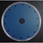 乾湿両用φ180mmダイヤモンドブレード ターボリム (7インチ)